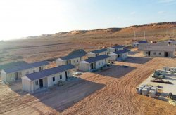 Prefab Military Structures