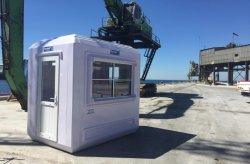 security guard hut for sale